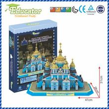 Kathedraal puzzel model Michael's