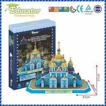Ucrânia Buliding modelo Catedral de st. Michael 3D puzzle DIY