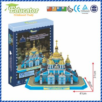 Ukraine Buliding model St Michael's Cathedral 3D puzzle model DIY