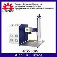 Máquina de marcado láser de fibra dividida de 30W máquina de marcado de metal máquina de grabado láser placa de identificación máquina de marcado láser mach acero inoxidable