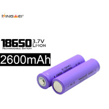 10pcs/lot Kingwei Purple  18650 Batteries 3.7v 2600mah Rechargeable for Laser Pen Powerbank cigarettee Headlight