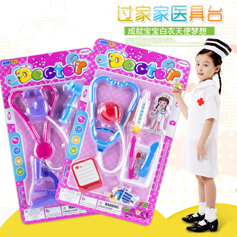 1 Random Delivery Children Simulation Doctor Nurse Set House Home Stethoscope Medical Equipment Small Girl Educational Toys