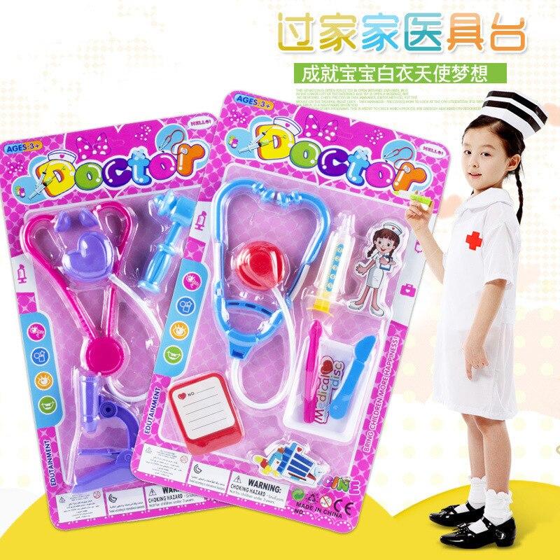 1 Random Delivery Children Simulation Doctor Nurse Set House Home Stethoscope Medical Equipment Small Girl Educational Toys