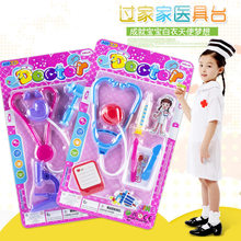 1 random delivery children simulation doctor nurse set house home stethoscope medical equipment small girl educational toys(China)