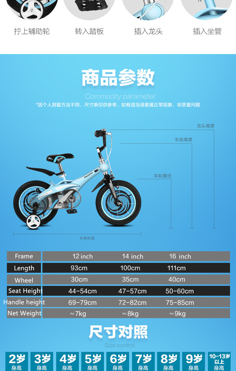 Flash Deal New Brand Magnesium Alloy Frame Child Bike 12/14/16 inch Auxiliary Wheel Dual Disc Brake Bicycle Boy Girl Children buggy 14