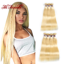 Ali Annabelle 3/4 Bundle Deals Blonde Brazilian Straight Human Hair Bundles #613 Remy hair One Pack Full Blonde Human Hair(China)
