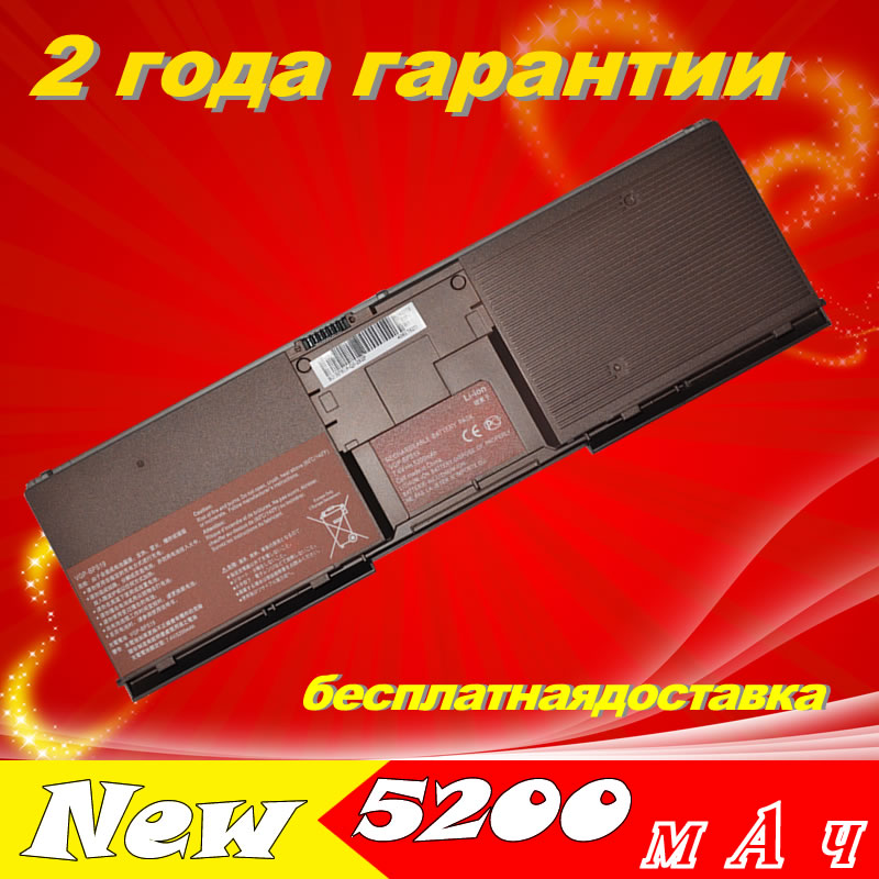 Laptop Battery For Sony VPC-X128 VPC-X135 VPC-X119LC VPC-X125LG VGP - BPL19 BPS19 BPX19 VPC-X113KG VPC-X116KC Free shipping pitatel sony vgp ac19 v10 v11 v12 v24 v26 19 5v 4 7a ad 128 d na 872