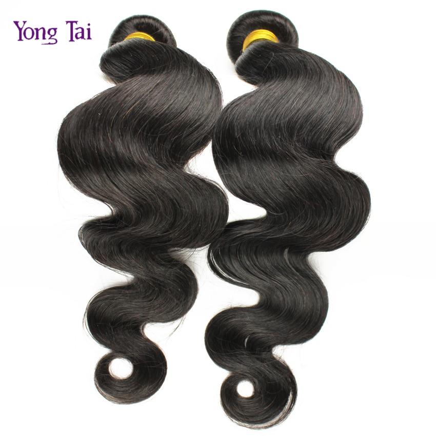 Где купить китайские волосы