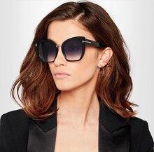 JackJad 2017 New Fashion Cat Eye Style Gradient Lens Sunglasses Women Cool Eyewear Brand Design Sun Glasses Oculos De Sol 97356