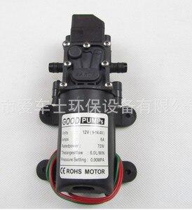 Image 2 - קטן בטוח עצמי תחול משאבת DC12V 70W 130PSI 6L/Min גבוהה יציב לחץ סרעפת מים משאבת 2 סגנונות
