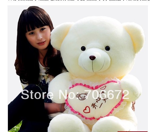 ФОТО New stuffed bear chinese words means