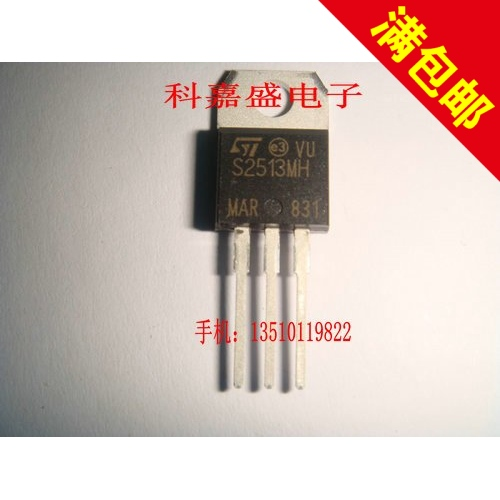 S2513MH S2513 TO220 pins new original spot sale to ensure quality--XLWD2