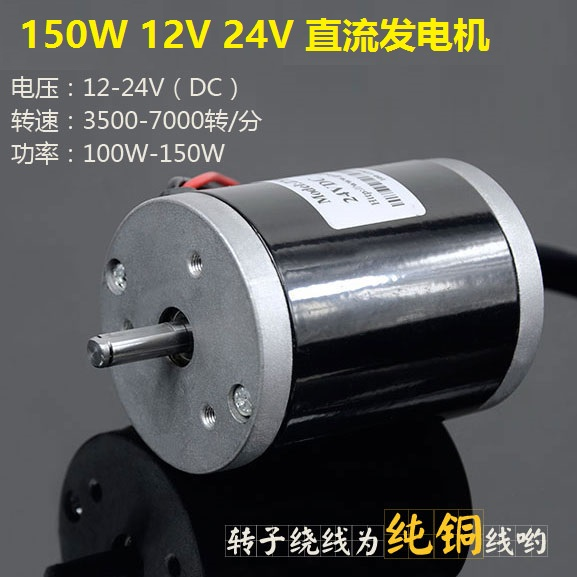 12V -24V 100W-150W high power DC generator hand crank wind power can add speed increase box12V -24V 100W-150W high power DC generator hand crank wind power can add speed increase box