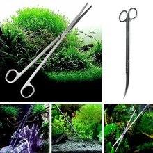 Набор инструментов для обслуживания аквариума Пинцет Ножницы для живых растений трава кривая и Прямой пинцет изогнутые ножницы Инструменты 5 стилей