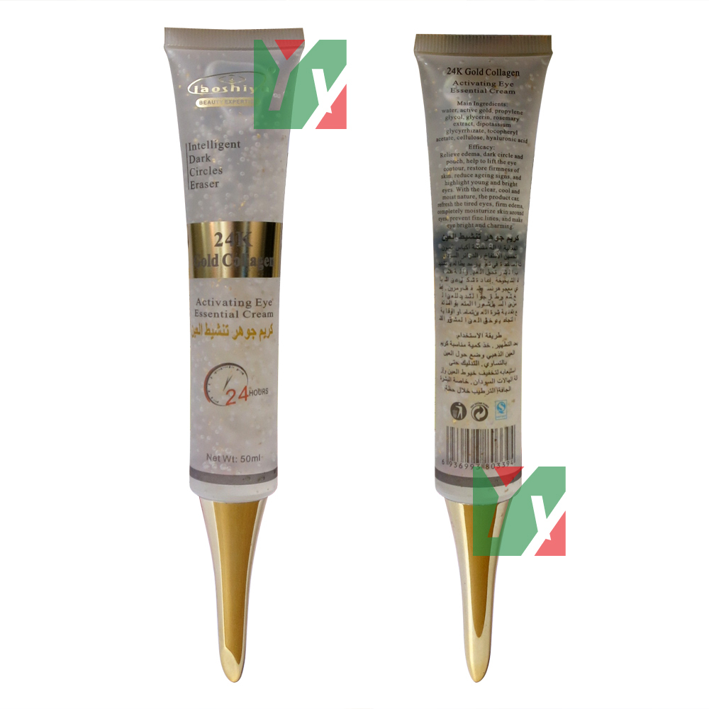 24k gold collagen activating eye essential cream whiten skin fade dark circle 50ml in Sets from Beauty Health
