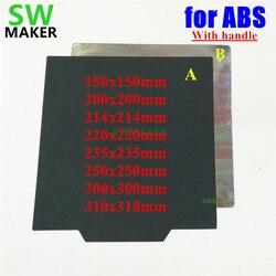 Atualização para a fita magnética da cama da cópia do abs tpu com punho 150/200/220/235/250/300mm quadrado impressão adesivo flexplate 3d peças da impressora