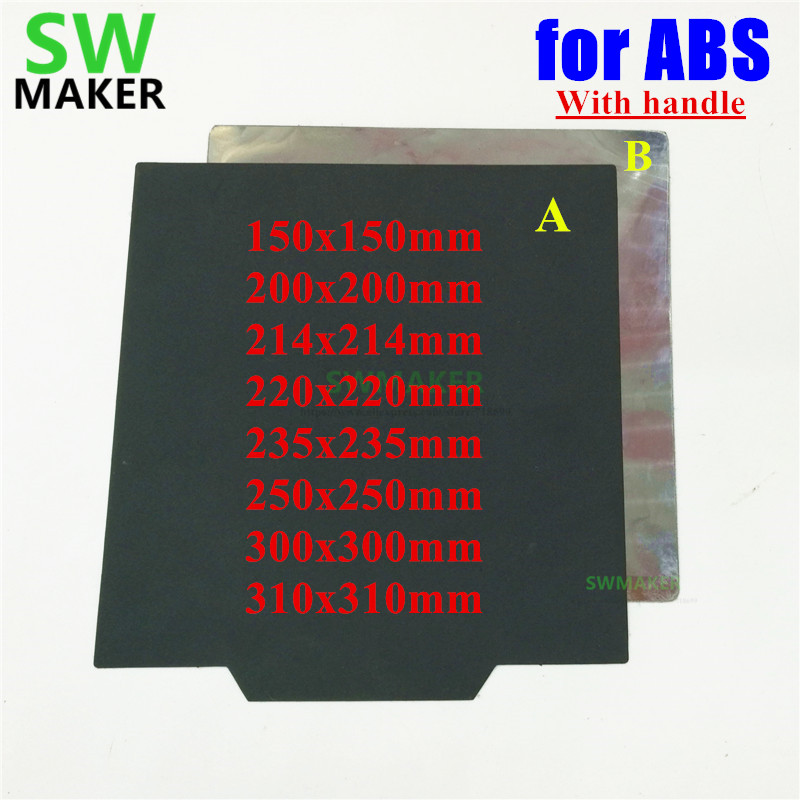 Update For ABS TPU Magnetic Print Bed Tape With Handle 150/200/220/235/250/300mm Square Print Sticker FlexPlate 3D Printer Parts