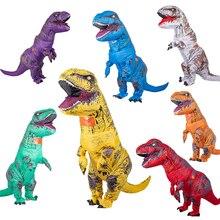 Костюм динозавра для взрослых, детей, мужчин, платье для дня рождения, надувные костюмы динозавров на Хэллоуин, косплей для женщин, полный возраст