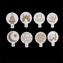 8pcs/set Coffee Printing Template Spray Stencil White Plastic Eid Mubarak Ramadan Fondant Cake Biscuits Decoration Tools