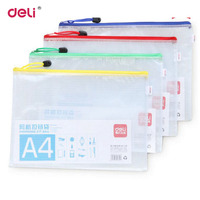 10PCS Deli PVC Mesh Zipper Bag 5 Size For Choose Waterproof Filing Products File Folder Storage