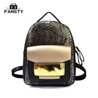 2016 New Snake PU Leather Women Backpack Female Fashion Rucksack Brand Designer Ladies Back Bag High