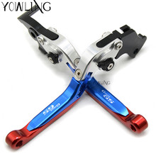 For BMW G650GS G650 Sertao 2010 2011 2012 2013 2014 2015 Accessories Folding Extendable CNC Motorcycle Brake Clutch Lever free shipping new aluminum alloy 8 colors motorcycle folding extendable brake clutch levers for bmw g650gs 2011 2012
