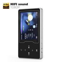 RUIZU D08 8GB MP3 MP4 odtwarzacz cyfrowy 2.4 Cal ekran odtwarzacz muzyczny bezstratny odtwarzacz audio-wideo Radio FM nagrywanie E-book czytanie