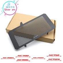 Motorcycle  Radiator Guard Grille Oil Cooler Cover For HONDA NC700 NC750 X/S NC700S NC700X NC750X NC750S 2012-2019 2017 2016 15 waase radiator protective cover grill guard grille protector for honda nc750 nc750s nc750x nc750n 2012 2013 2014 2015 2016 2017