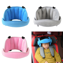 Child Seat Head Supports Baby Fixed Sleeping Pillow Kid Neck Protection Car Safety Playpen Headrest Adjustable Sleep Pads