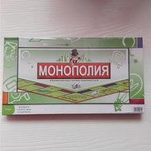 Divertente Tycoon Scrabble Giochi In Russo Capretto Crossword Bordo Ortografia Giochi di Parola di Corrispondenza Anagrams SC-003