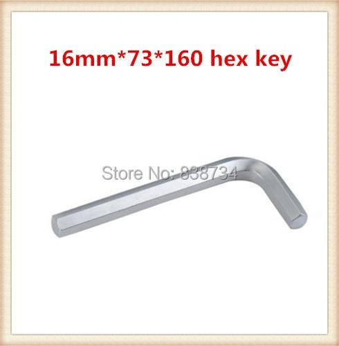 نیکل فولاد کربن 1 قطعه اندود 16mm * 160mm - ابزار دست