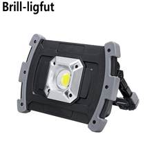 20W COB Portable Lanterns Spotlight USB Rechargeable Led Work lamp Emergency Flashlight Outdoor Light For Hunting Camping Hiking