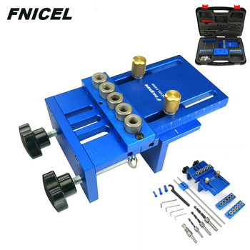 3 in 1 Drilling Locator Drilling Guide Kit Woodwork Hole Dowelling Jig Set Carpentry Tools