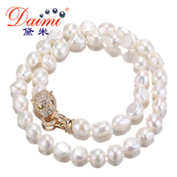 DAIMI White Baroque 9 10 Mm Pearl Necklace Luxury European Style PANTHER Necklace