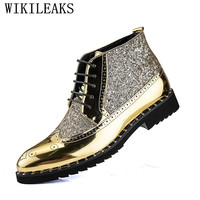 2019 Luxury Brand Men Casual Shoes High Quality Patent Leather Men High Top Shoes Fashion Sneakers Breathable Hip Hop Shoes Mens