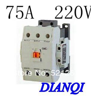 CONTACTOR AC GMC GMC-75 75a 220v 50/60hz high quality цена и фото
