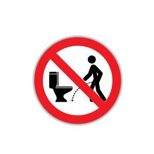 Image 2 - YJZT 11.5CM*11.5CM Warning NO Hit The Toilet Car Sticker PVC Decal 12 1469