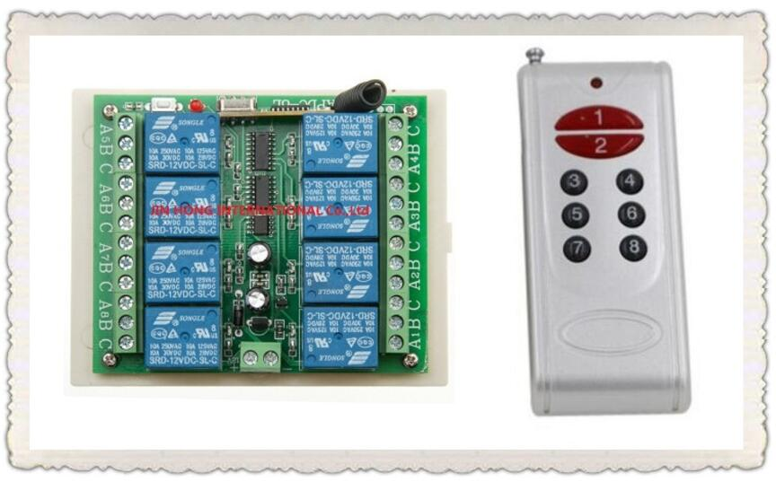 8 channel radio remote control/remote control DC12V 8ch 8 relays remote control transmitter with 1pcs receiver dc24v 8ch rf wireless remote control switch 8 receiver