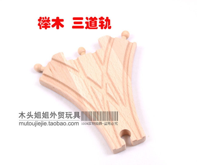 Spare parts wooden beech road, rail compatible wooden thomas