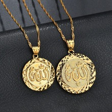 ZEMO 316L Stainless Steel Necklace Coin Round Islamic Muslim Necklace Arab Round Allah Necklaces Pendant  Long Chain Jewelry недорого