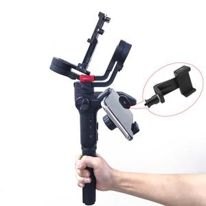 Image 1 - Phone Holder for Zhiyun Weebill Lab Hohem ISteady Pro Feiyu G6 Plus DJI Ronin S Osmo Gimbal Smartphone Mount Tripod Bracket