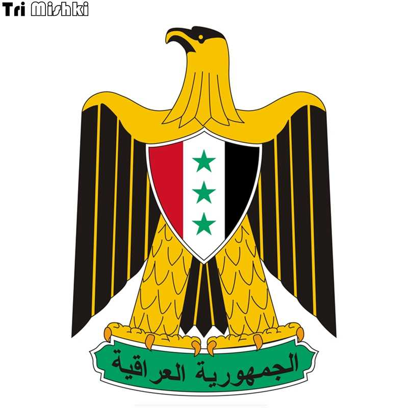 Tri Mishki WCS154 13.6x19cm Coat of arms of Iraq car sticker Bundesadler funny colorful car stickers auto automobile decals