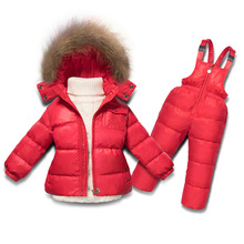Russian winter Kids Clothes Boys Girls Winter Down Coat Children Warm Jackets Toddler Snowsuit Outerwear +Romper Clothing Set