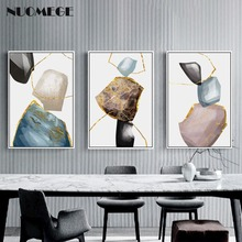 NUOMEGE Modern Abstract Wall Canvas Pictures Marbled Geometric Lines Art Painting Nordic Decorative Poster Decor