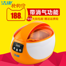 Free shipping ultrasonic cleaning instrument 50W glasses jewelry watch teeth cleaning machine Ultrasonic Cleaners