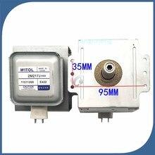 Микроволновая печь магнетрон для meide WITOL 2M217J магнетрон части микроволновой печи, микроволновая печь магнетрон