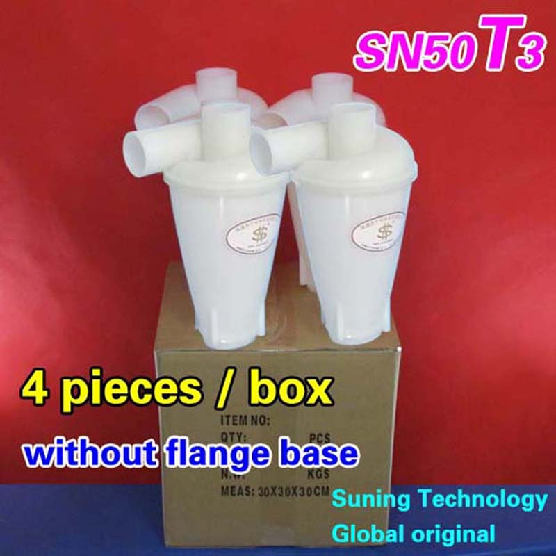 Cyclone SN50T3 (Third generation turbocharged cyclone----without flange base) 4 pieces цена