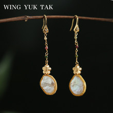 wing yuk tak Vintage Luxury Gold Color Flower Drop Earings For Women Long Baroque Freshwater Pearls Party Jewelry