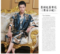 Faux silk Mens robe dressing gown for man sleepwear mens kimono male night gowns satin men pajamas dragon bathrobe homewear