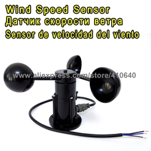 Wind Speed Sensor 360 Degrees Multiple Output Anemometer Carbon Material недорого